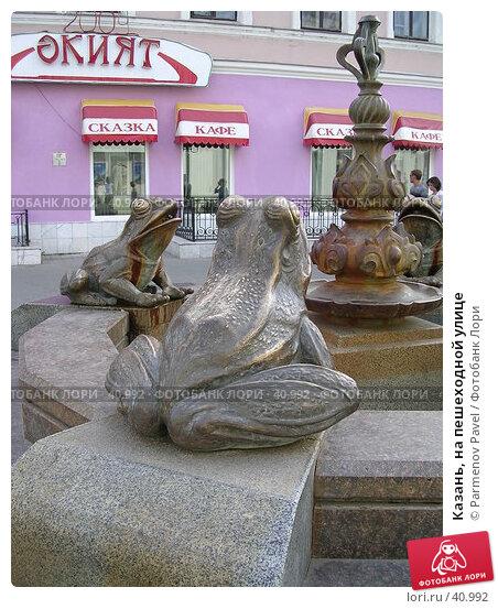 Казань, на пешеходной улице, фото № 40992, снято 9 августа 2004 г. (c) Parmenov Pavel / Фотобанк Лори