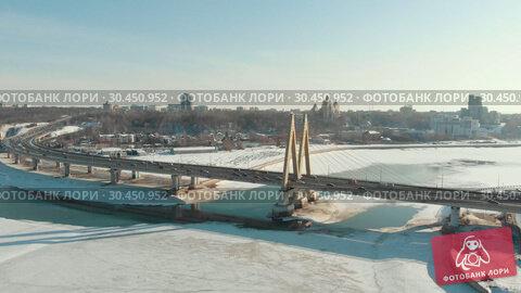 KAZAN, RUSSIA. 16-03-2019: An aerial view on the famous urban bridge at spring time. Cars riding on the bridge. Редакционное видео, видеограф Константин Шишкин / Фотобанк Лори