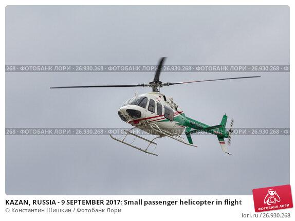 KAZAN, RUSSIA - 9 SEPTEMBER 2017: Small passenger helicopter in flight, фото № 26930268, снято 9 сентября 2017 г. (c) Константин Шишкин / Фотобанк Лори