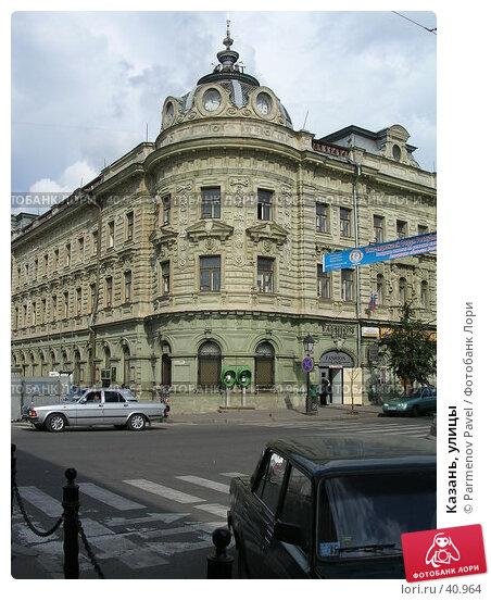 Купить «Казань, улицы», фото № 40964, снято 9 августа 2004 г. (c) Parmenov Pavel / Фотобанк Лори