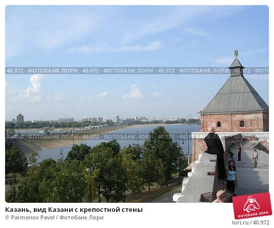 Казань, вид Казани с крепостной стены, фото № 40972, снято 9 августа 2004 г. (c) Parmenov Pavel / Фотобанк Лори
