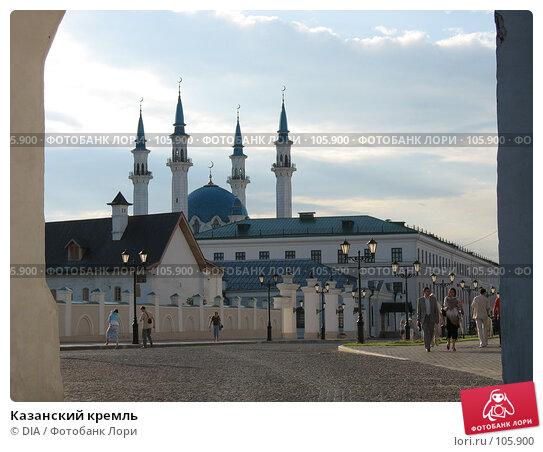 Казанский кремль, фото № 105900, снято 11 июля 2007 г. (c) DIA / Фотобанк Лори