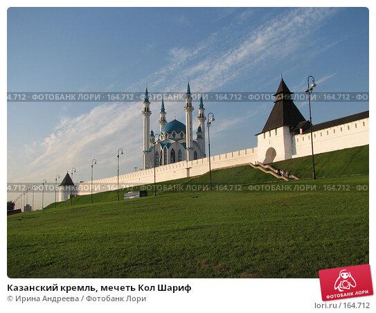 Казанский кремль, мечеть Кол Шариф, фото № 164712, снято 14 августа 2006 г. (c) Ирина Андреева / Фотобанк Лори
