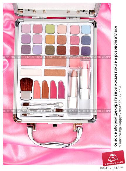 Кейс с набором декоративной косметики на розовом атласе, фото № 161196, снято 25 июня 2007 г. (c) Александр Паррус / Фотобанк Лори