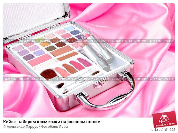 Купить «Кейс с набором косметики на розовом шелке», фото № 161192, снято 25 июня 2007 г. (c) Александр Паррус / Фотобанк Лори