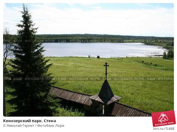 Кенозерский парк. Стена, фото № 5668, снято 29 июня 2006 г. (c) Николай Гернет / Фотобанк Лори