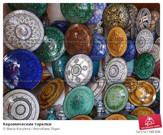 Купить «Керамические тарелки», фото № 188008, снято 25 ноября 2007 г. (c) Maria Kuryleva / Фотобанк Лори