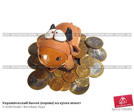 Купить «Керамический бычок (корова) на кучке монет», фото № 310872, снято 28 мая 2008 г. (c) Kribli-Krabli / Фотобанк Лори