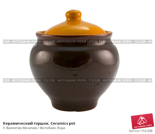 Керамический горшок. Ceramics pot, фото № 112528, снято 2 февраля 2007 г. (c) Валентин Мосичев / Фотобанк Лори