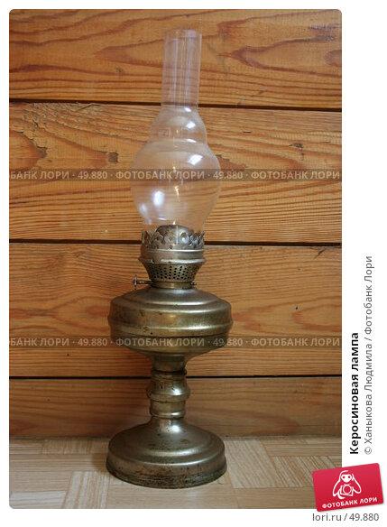 Керосиновая лампа, фото № 49880, снято 30 мая 2007 г. (c) Ханыкова Людмила / Фотобанк Лори