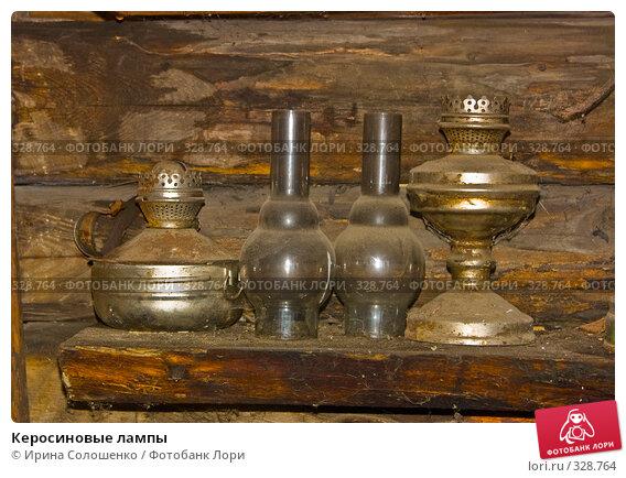 Керосиновые лампы, фото № 328764, снято 27 мая 2006 г. (c) Ирина Солошенко / Фотобанк Лори