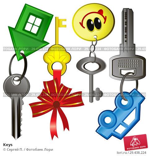 Купить «Keys», иллюстрация № 29438224 (c) Сергей П. / Фотобанк Лори