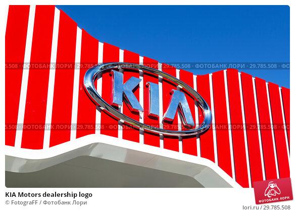 Купить «KIA Motors dealership logo», фото № 29785508, снято 17 июня 2018 г. (c) FotograFF / Фотобанк Лори