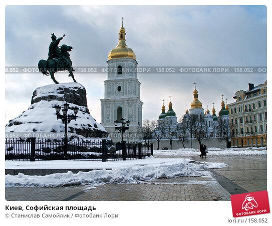 Киев, Софийская площадь, фото № 158052, снято 18 декабря 2005 г. (c) Станислав Самойлик / Фотобанк Лори