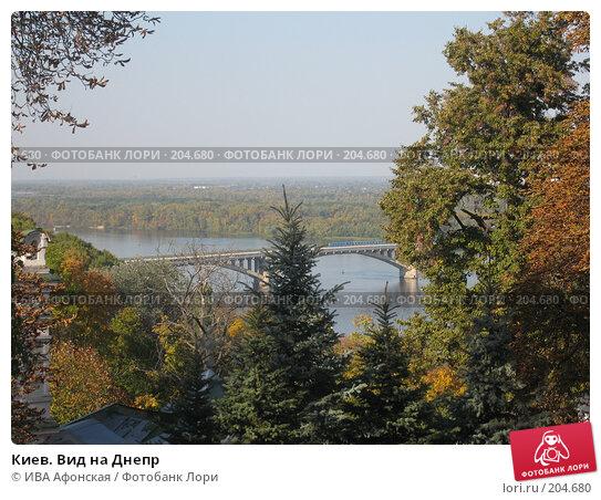 Киев. Вид на Днепр, фото № 204680, снято 2 октября 2007 г. (c) ИВА Афонская / Фотобанк Лори