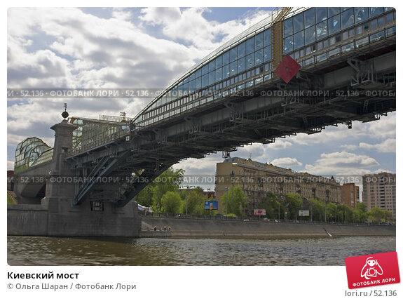 Купить «Киевский мост», фото № 52136, снято 19 апреля 2018 г. (c) Ольга Шаран / Фотобанк Лори