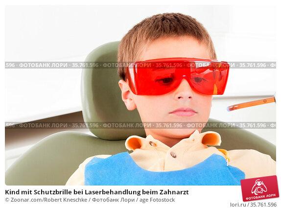 Kind mit Schutzbrille bei Laserbehandlung beim Zahnarzt. Стоковое фото, фотограф Zoonar.com/Robert Kneschke / age Fotostock / Фотобанк Лори