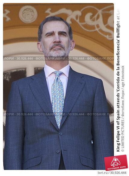 Купить «King Felipe VI of Spain attends 'Corrida de la Beneficencia' Bullfight at Las Ventas Bullring on June 12, 2019 in Madrid, Spain», фото № 30926444, снято 12 июня 2019 г. (c) age Fotostock / Фотобанк Лори