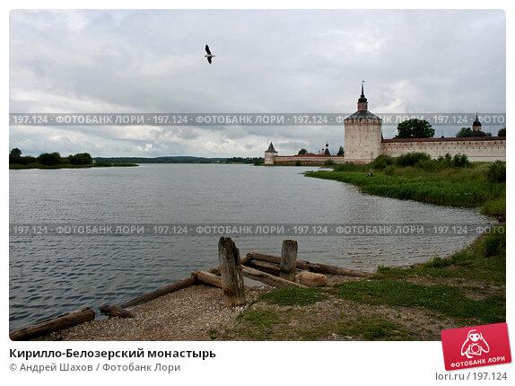 Кирилло-Белозерский монастырь, фото № 197124, снято 23 января 2006 г. (c) Андрей Шахов / Фотобанк Лори