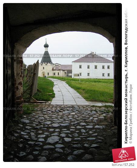 Кирилло-Белозерский монастырь, г. Кириллов, Вологодская область, фото № 57252, снято 1 июня 2005 г. (c) Марина Грибок / Фотобанк Лори