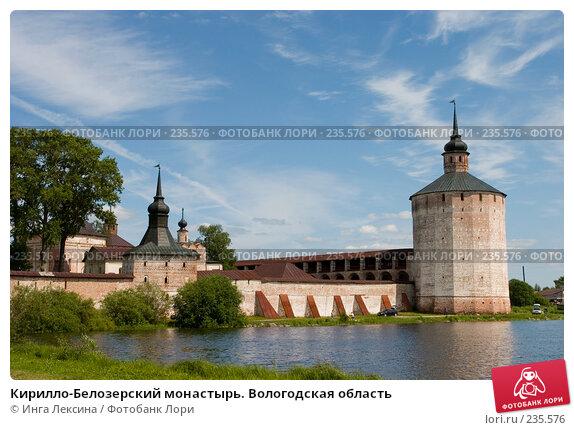 Кирилло-Белозерский монастырь. Вологодская область, фото № 235576, снято 17 июня 2007 г. (c) Инга Лексина / Фотобанк Лори