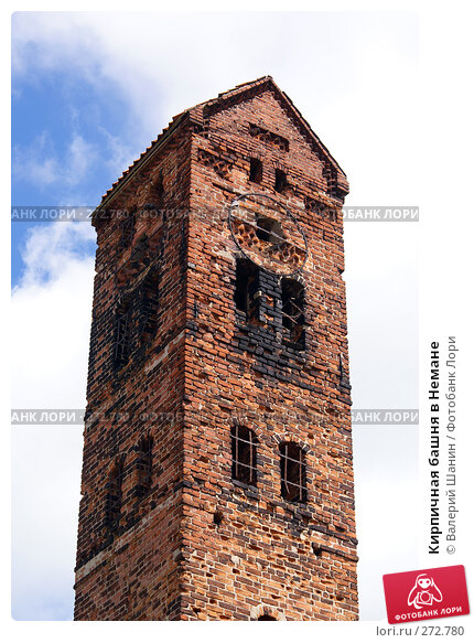 Кирпичная башня в Немане, фото № 272780, снято 26 июля 2007 г. (c) Валерий Шанин / Фотобанк Лори