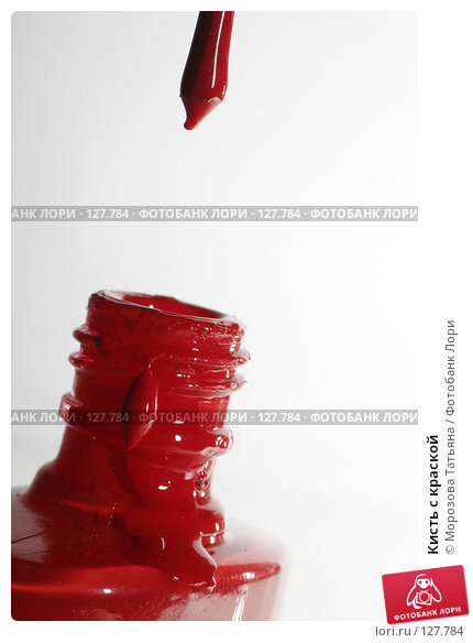 Кисть с краской, фото № 127784, снято 4 июня 2006 г. (c) Морозова Татьяна / Фотобанк Лори