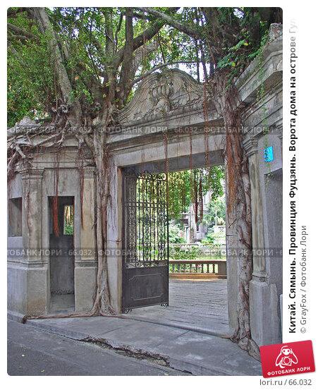 Китай. Сямынь. Провинция Фуцзянь. Ворота дома на острове Гулангъю., фото № 66032, снято 20 октября 2004 г. (c) GrayFox / Фотобанк Лори