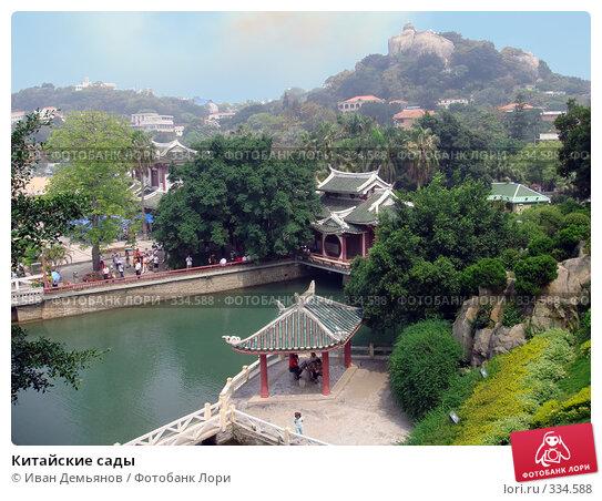 Китайские сады, фото № 334588, снято 18 мая 2008 г. (c) Иван Демьянов / Фотобанк Лори