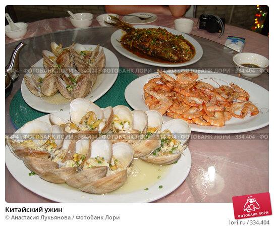 Китайский ужин, фото № 334404, снято 22 ноября 2007 г. (c) Анастасия Лукьянова / Фотобанк Лори