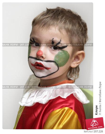 Купить «Клоун», фото № 207228, снято 8 января 2008 г. (c) hunta / Фотобанк Лори