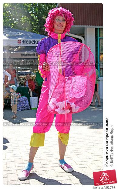 Клоуниха на празднике, фото № 85756, снято 10 июня 2007 г. (c) BART / Фотобанк Лори