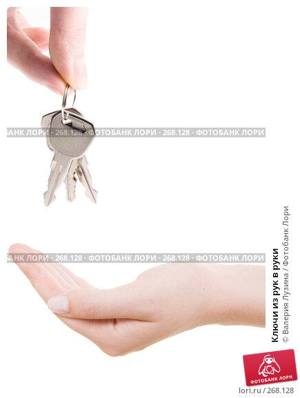 Ключи из рук в руки, фото № 268128, снято 14 апреля 2008 г. (c) Валерия Потапова / Фотобанк Лори