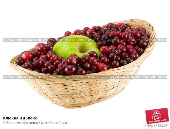 Купить «Клюква и яблоко», фото № 152228, снято 14 октября 2007 г. (c) Валентин Мосичев / Фотобанк Лори