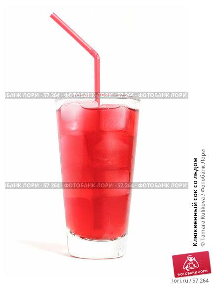 Купить «Клюквенный сок со льдом», фото № 57264, снято 24 июня 2007 г. (c) Tamara Kulikova / Фотобанк Лори