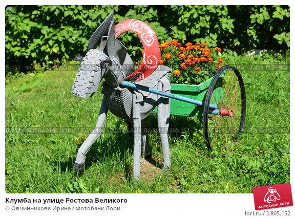 Купить «Клумба на улице Ростова Великого», фото № 3805152, снято 6 августа 2012 г. (c) Овчинникова Ирина / Фотобанк Лори