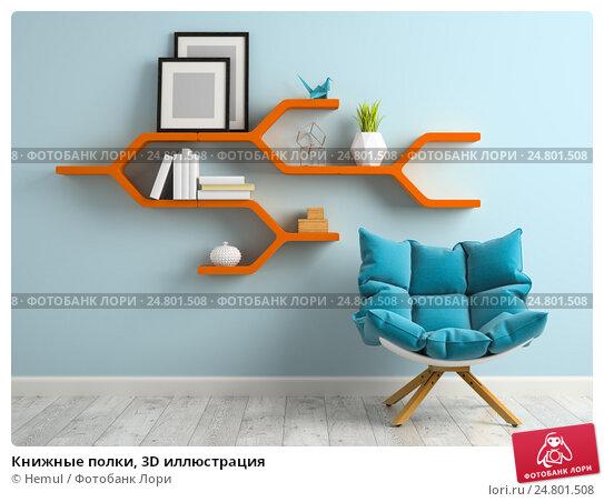 Купить «Книжные полки, 3D иллюстрация», иллюстрация № 24801508 (c) Hemul / Фотобанк Лори