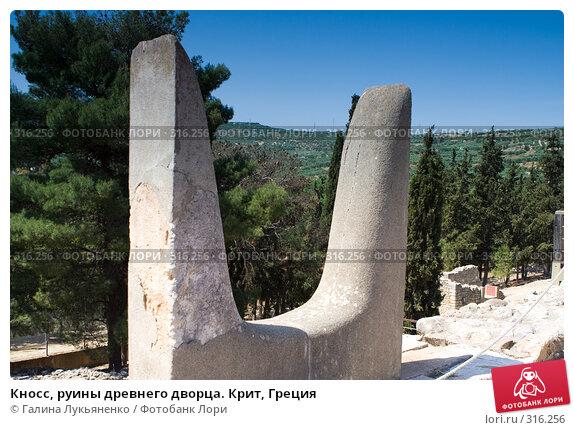 Кносс, руины древнего дворца. Крит, Греция, фото № 316256, снято 3 мая 2008 г. (c) Галина Лукьяненко / Фотобанк Лори