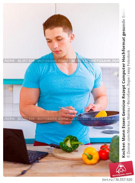 Kochen Mann Essen Gemüse Rezept Computer Hochformat gesunde Ernährung... Стоковое фото, фотограф Zoonar.com/Markus Mainka / easy Fotostock / Фотобанк Лори