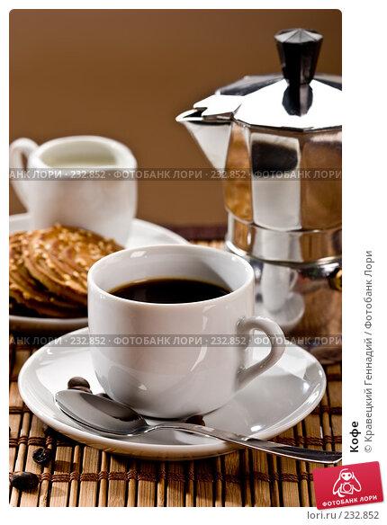 Купить «Кофе», фото № 232852, снято 7 декабря 2005 г. (c) Кравецкий Геннадий / Фотобанк Лори