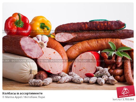 Купить «Колбасы в ассортименте», фото № 3793064, снято 27 мая 2019 г. (c) Marina Appel / Фотобанк Лори