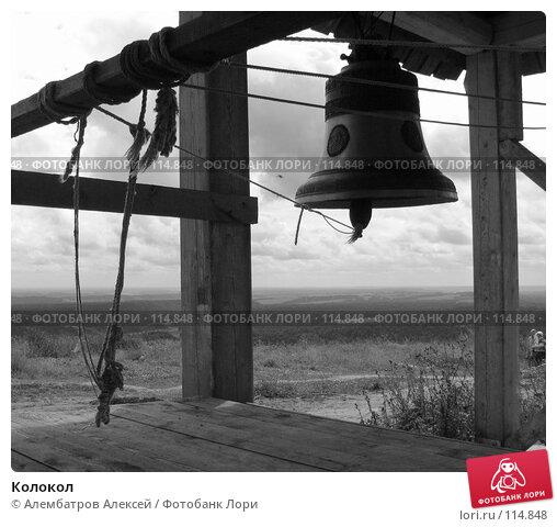 Колокол, фото № 114848, снято 28 июля 2007 г. (c) Алембатров Алексей / Фотобанк Лори
