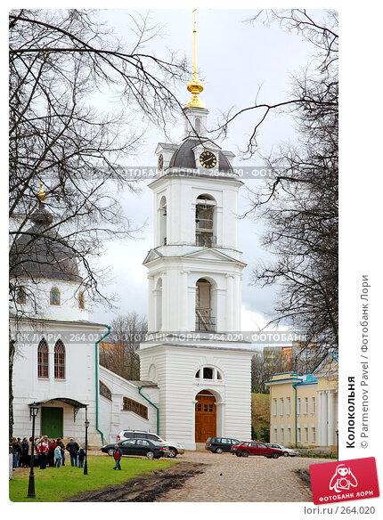 Колокольня, фото № 264020, снято 19 апреля 2008 г. (c) Parmenov Pavel / Фотобанк Лори