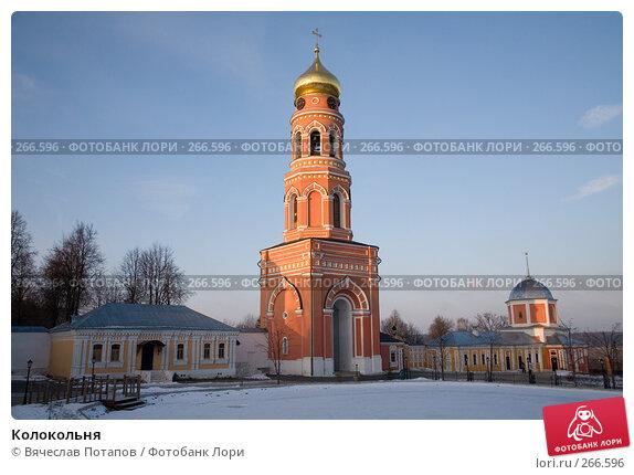 Колокольня, фото № 266596, снято 2 января 2008 г. (c) Вячеслав Потапов / Фотобанк Лори