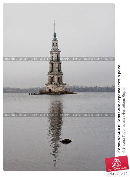 Колокольня в Калязине отражается в реке, эксклюзивное фото № 1412, снято 11 ноября 2005 г. (c) Ирина Терентьева / Фотобанк Лори
