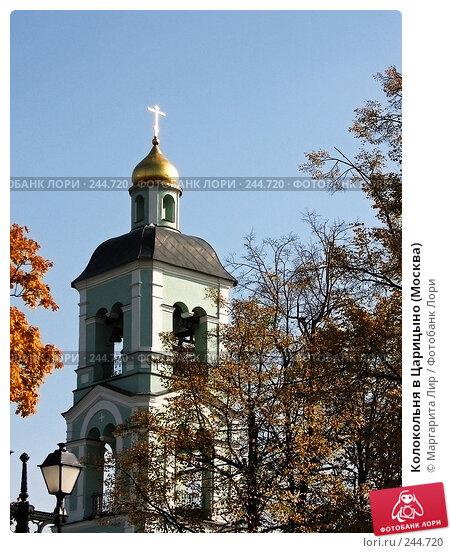 Колокольня в Царицыно (Москва), фото № 244720, снято 29 сентября 2007 г. (c) Маргарита Лир / Фотобанк Лори