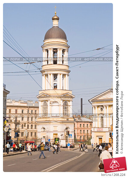Колокольня Владимирского собора. Санкт-Петербург, эксклюзивное фото № 268224, снято 30 апреля 2008 г. (c) Александр Щепин / Фотобанк Лори