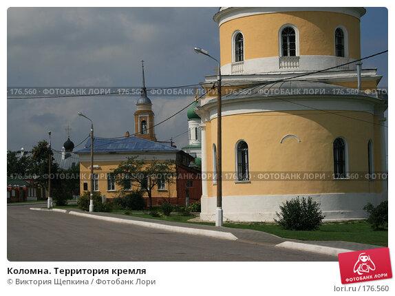Коломна. Территория кремля, фото № 176560, снято 6 августа 2007 г. (c) Виктория Щепкина / Фотобанк Лори