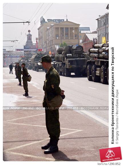 Колонна бронетехники движущаяся по Тверской, фото № 290852, снято 9 мая 2008 г. (c) Sergey Toronto / Фотобанк Лори