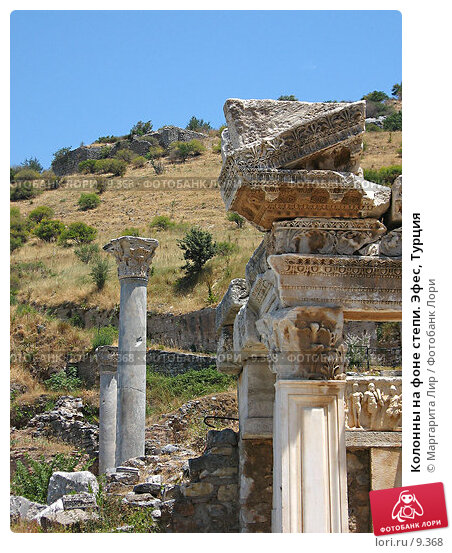 Колонны на фоне степи. Эфес, Турция, фото № 9368, снято 17 января 2017 г. (c) Маргарита Лир / Фотобанк Лори